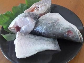 Row Fish
